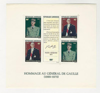 Gabon, Postage Stamp, #C115 Sheet Mint LH, 1971 General De Gaulle