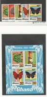 Ghana, Postage Stamp, #331-335, 335a Set & Sheet Mint NH, 1968 Butterfly