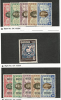 Guatemala, Postage Stamp, #C94-8, CO2-6 Mint NH, C266 LH, 1938-63