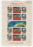 Guinea, Postage Stamp, #393a Red Overprint Mint NH Sheet, 1966 Space