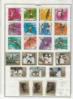 Guinea, Postage Stamp, #706-717, 646-652, 642-644 Used, 1973-76 (p)