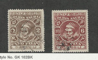 India - Cochin, Postage Stamp, #63, 65 Used, 1943