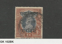 India - Qwailor, Postage Stamp, #O48 Used, 1945 Official
