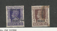 India - Patiala, Postage Stamp, #O71-O72 Used Official