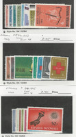 Indonesia, Postage Stamp, #589-603, 608-615 Mint NH & LH, 1963
