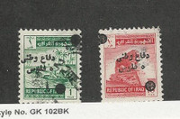 Iraq, Postage Stamp, #RA7-RA8 Used, 1963
