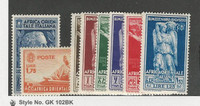 Italian East Africa, Postage Stamp, #13-14, 21-26 Mint Hinged, 1938