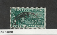 Italy - AMG Trieste, Postage Stamp, #33 Used, 1948