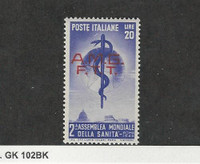 Italy - AMG Trieste, Postage Stamp, #49 Mint NH, 1949