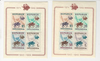 Indonesia, Postage Stamp, #65b-65e Mint LH Sheets, 1949 Perf & Imperf