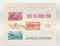 Indonesia, Postage Stamp, #516d Mint NH Sheet, 1961