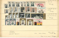 Ajman, Fujeira, Umm Al Qiwain Mint NH High Value, Sets, #15-18, C8-C9++