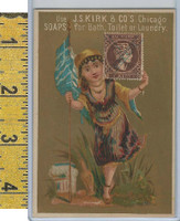 Victorian Card, 1890's, Kirks Chicago Soap, Flag Girl, Stamp, Greece
