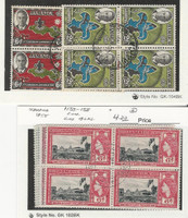 Jamaica, Postage Stamp, #155-158, 150-151 Used Blocks, 1952-55 Scouts