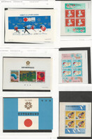 Japan, Postage Stamp, #1105a (4 ea), 1031a, 1031b, 940a, 978a Mint NH Sheets