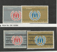 Jordan, Postage Stamp, #369-370, 377-378 Mint NH, 1960-61