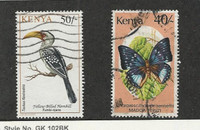 Kenya, Postage Stamp, #440, 608 Used, Bird, Butterfly