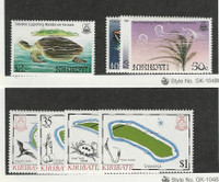 Kiribati, Postage Stamp, #448-451, 456-459 Mint NH, 1984-85 Map, Turtle