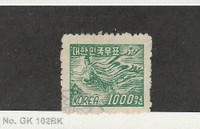 Korea, Postage Stamp, #187c Used, 1952