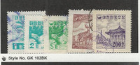 Korea, Postage Stamp, #203A-203E Used, 1955-56 Animals, Turtle, Deer