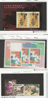 Korea, Postage Stamp, #1938a, 1982-82a, 1956-58 Mint NH, 1998-99