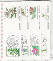 Korea, Postage Stamp, #1755a-1758a Booklet Mint NH + Used, 1994 Flowers