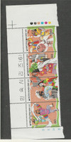 Korea, Postage Stamp, #1441 Mint NH Strip, 1989 Carnival