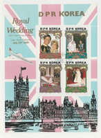 Korea N, Postage Stamp, #2108 Used Sheet, 1981 Princess Diana