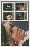 Korea N, Postage Stamp, #2237 Used Sheet, 1982 Princess Diana