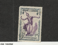 Laos, Postage Stamp, #15 Used, 1951