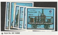 Laos, Postage Stamp, #849-854 Mint NH, 1988 Trains