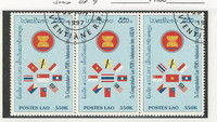 Laos, Postage Stamp, #1359 Used Strip of Nine, 1997 Flags