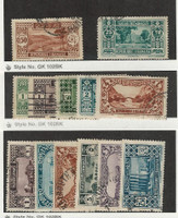 Lebanon, Postage Stamp, #117//129 (13 Stamps) Used, 1930-35