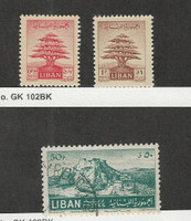 Lebanon, Postage Stamp, #247-248 Mint NH, 264 Used, 1951-52