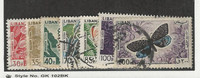 Lebanon, Postage Stamp, #C427-9, C431-4 Used, 1965 Butterfly