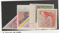 Liberia, Postage Stamp, #341-346 Mint Hinged, 1953 Birds