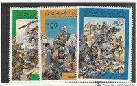 Libya, Postage Stamp, #1216-1218 Mint NH, 1984 Military