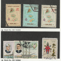 Macao, Postage Stamp, #386-387, 389, 412-414 Used, 1956-67 Map, Ship
