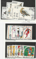 Malagasy, Postage Stamp, #1029-35, 1037-43, 1072-8 Used, 1991-2 Sports, Birds