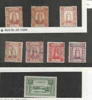 Maldive Islands, Postage Stamp, #7, 12, 68 Mint Hinged, 7, 12-14, 18 Used
