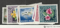 Maldive Islands, Postage Stamp, #172-184 Mint Hinged, 1966 Bird, Flower, Shell