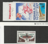 Mali, Postage Stamp, #101, 336-337 Mint NH, 1967-79 Insect, Space, Horse