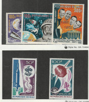 Mali, Postage Stamp, #C33-C35 Mint NH, C42-C43 LH, 1966-67 Space