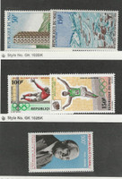 Mali, Postage Stamp, #C53-4, C62-3, C88 Mint NH, 1968-70 Sports Olympics