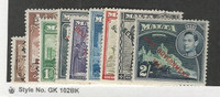 Malta, Postage Stamp, #208//219 Mint Hinged (9 Different), 1948