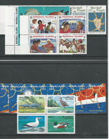 Marshall Islands, Postage Stamp, #69a, 77a, 81a, 167a, 188-9 Mint NH, Fish (P)