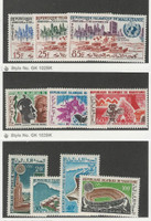 Mauritania, Postage Stamp, #167-169, 221-224 Mint NH, 203-4 LH, 1962-68