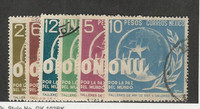 Mexico, Postage Stamp, #813-818 Used, 1946