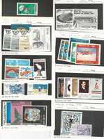 Mexico, Postage Stamp, #1031//1531 Mint NH, 1971-1987 All Different