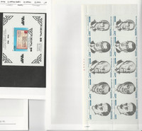 Mexico, Postage Stamp, #1385, 1397a Mint NH Sheet & Strips, 1985